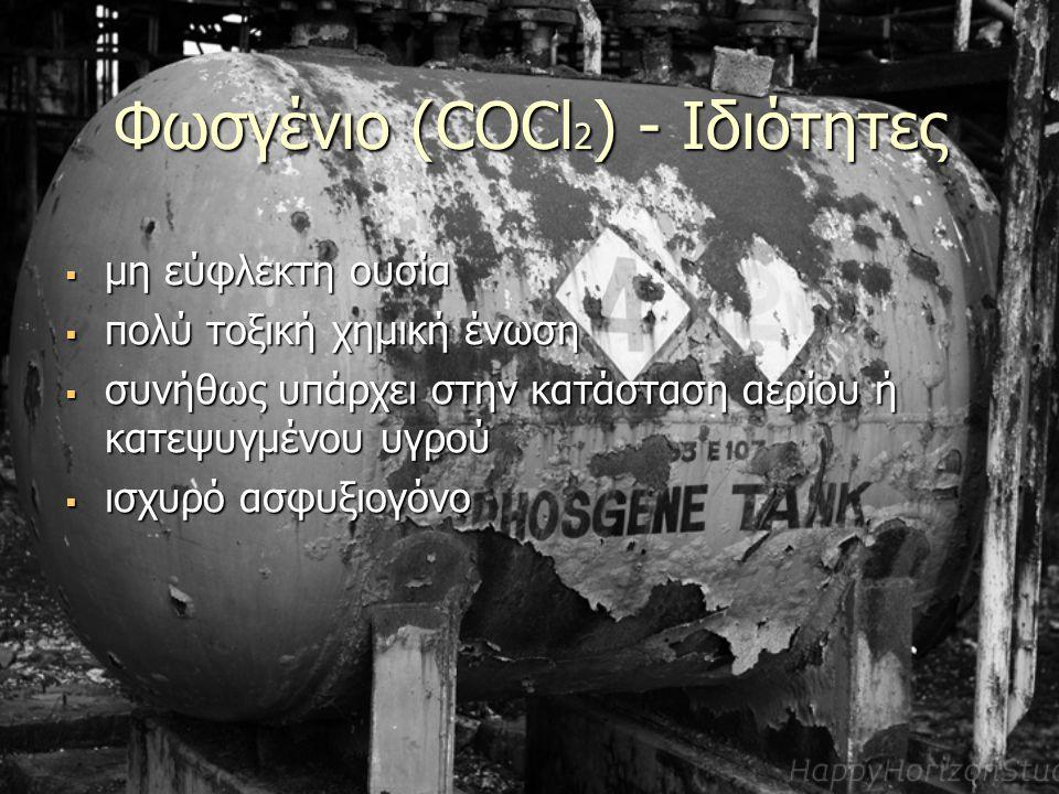 Φωσγένιο (COCl2) - Ιδιότητες