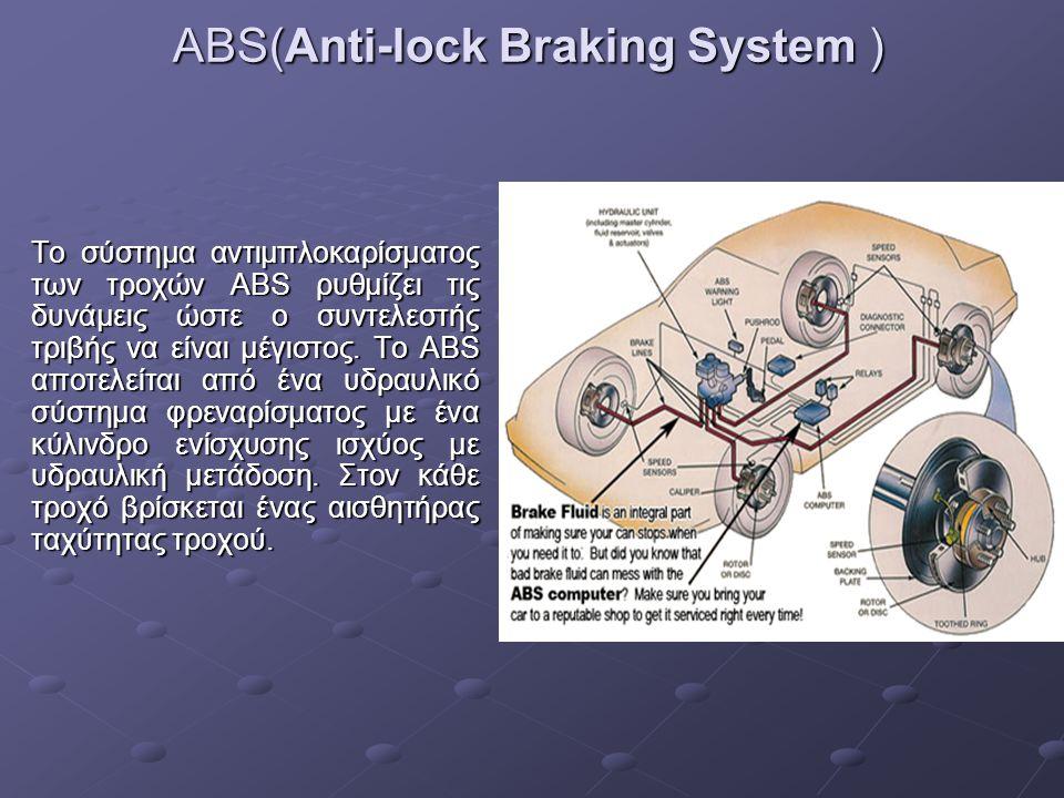 ABS(Anti-lock Braking System )
