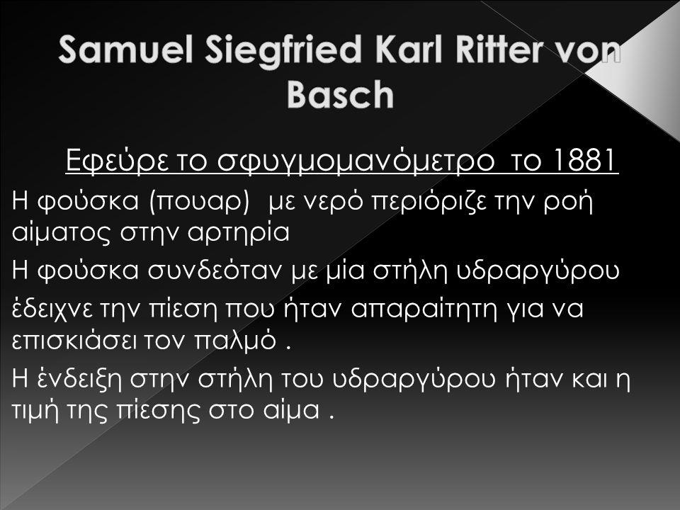 Samuel Siegfried Karl Ritter von Basch