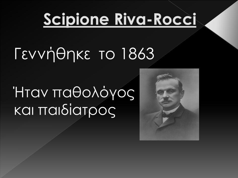 Scipione Riva-Rocci Γεννήθηκε το 1863 Ήταν παθολόγος και παιδίατρος