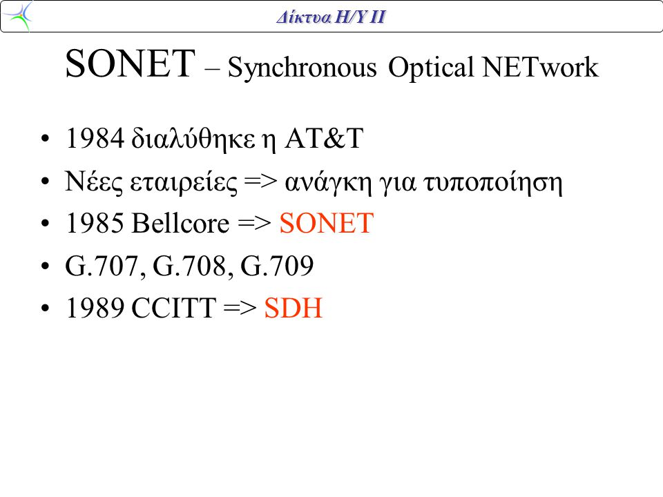SONET – Synchronous Optical NETwork
