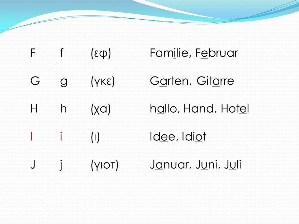 F f (εφ) Familie, Februar