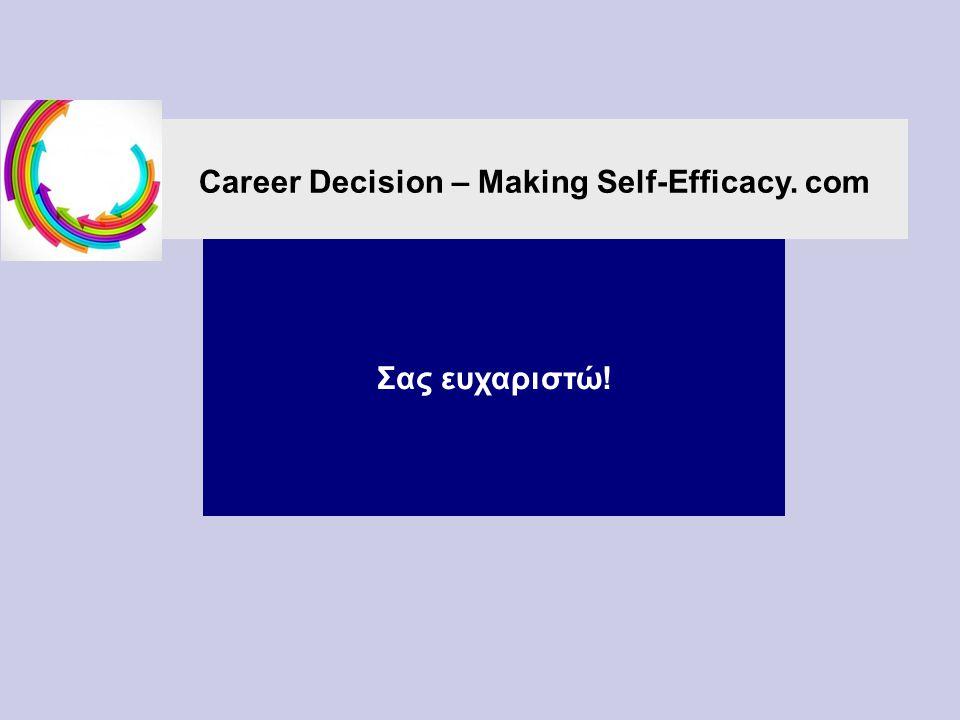 Career Decision – Making Self-Efficacy. com