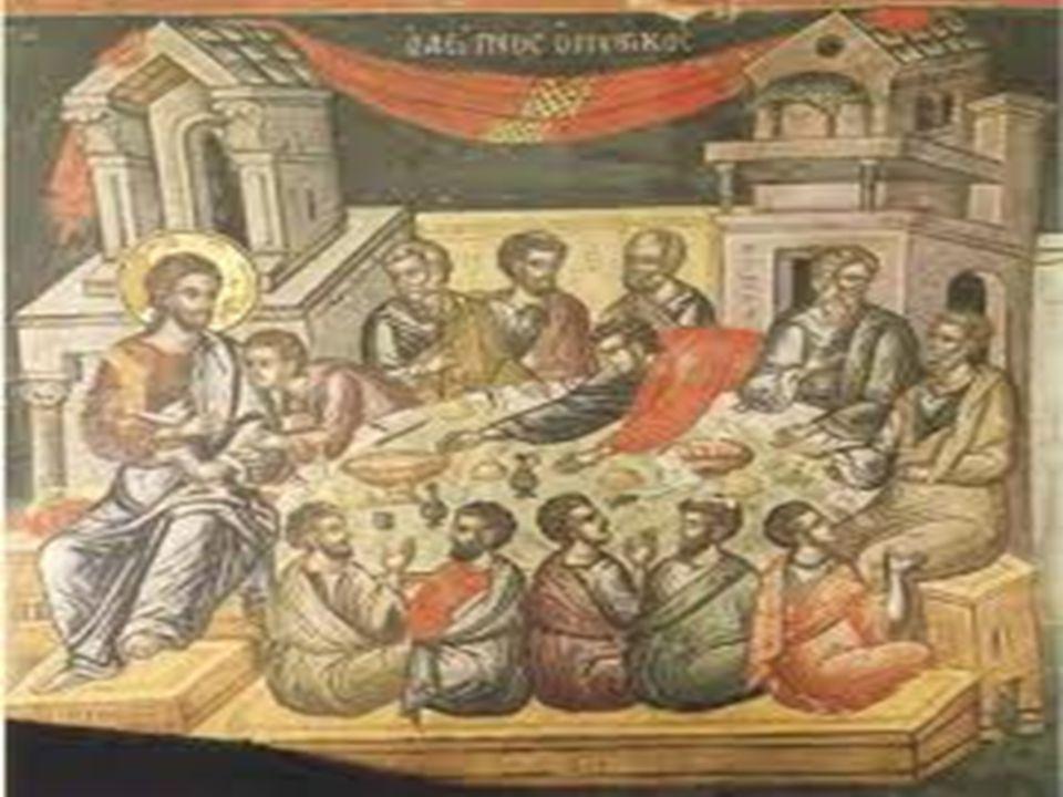 Καινή Διαθήκη Γάμος Κανά: ο Χριστός μετατρέπει νερό σε κρασί