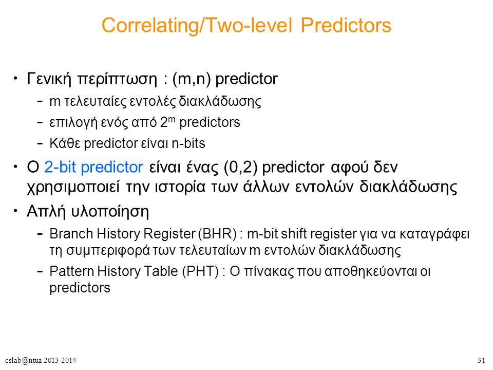 Correlating/Two-level Predictors