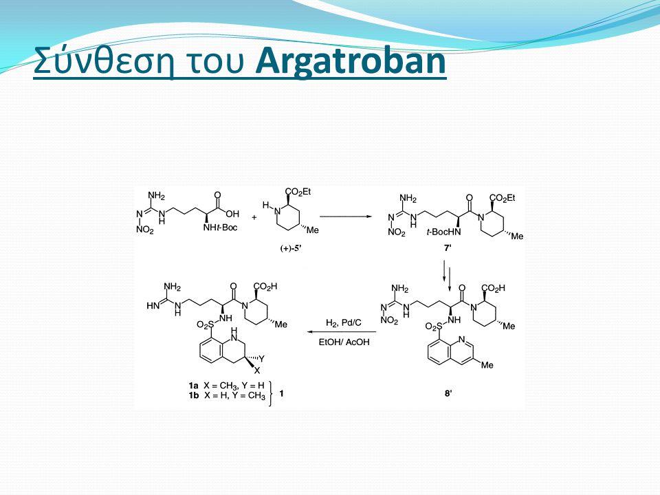 Σύνθεση του Argatroban