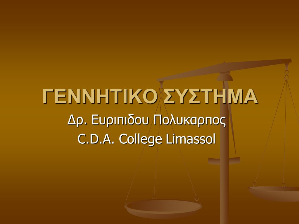 Δρ. Ευριπιδου Πολυκαρπος C.D.A. College Limassol