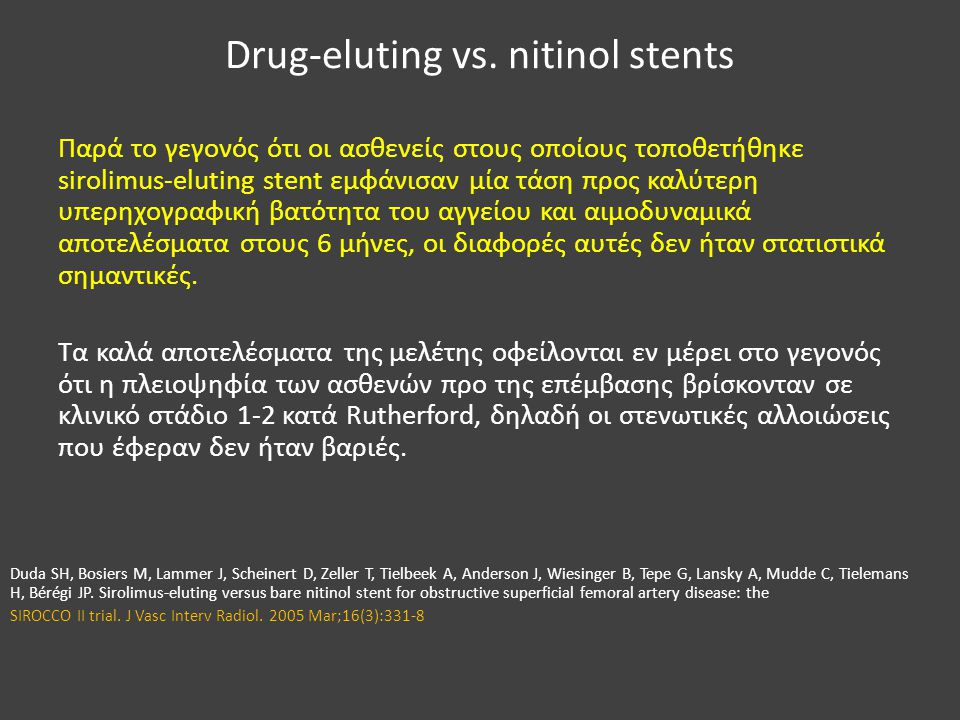 Drug-eluting vs. nitinol stents