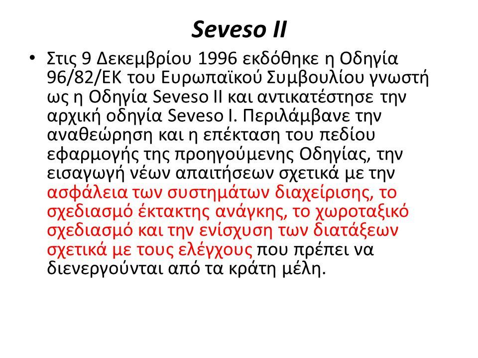 Seveso IΙ