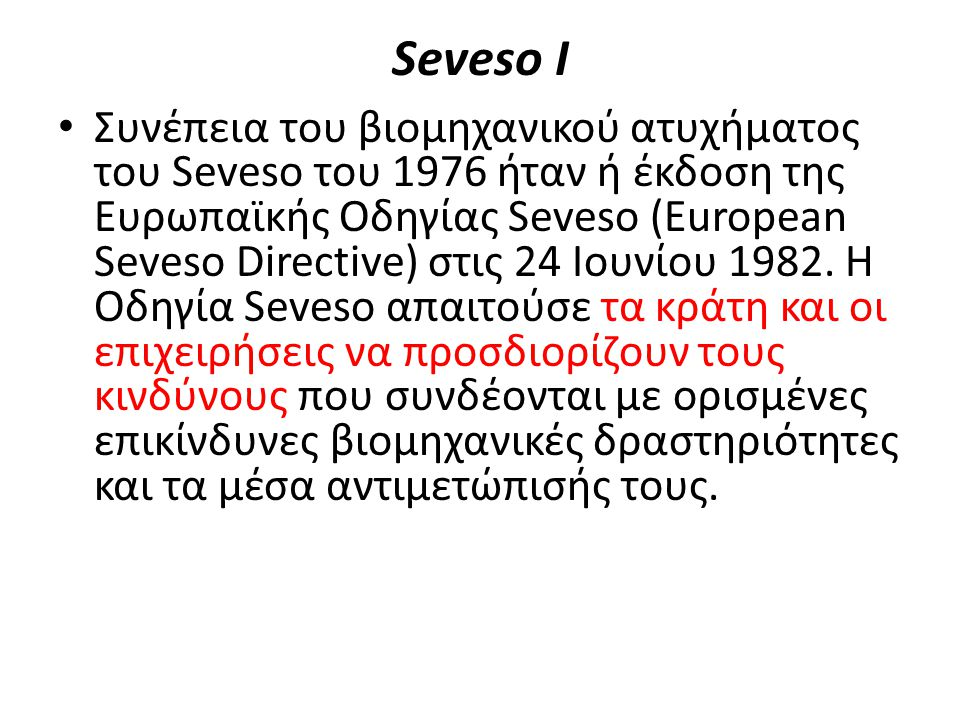 Seveso Ι