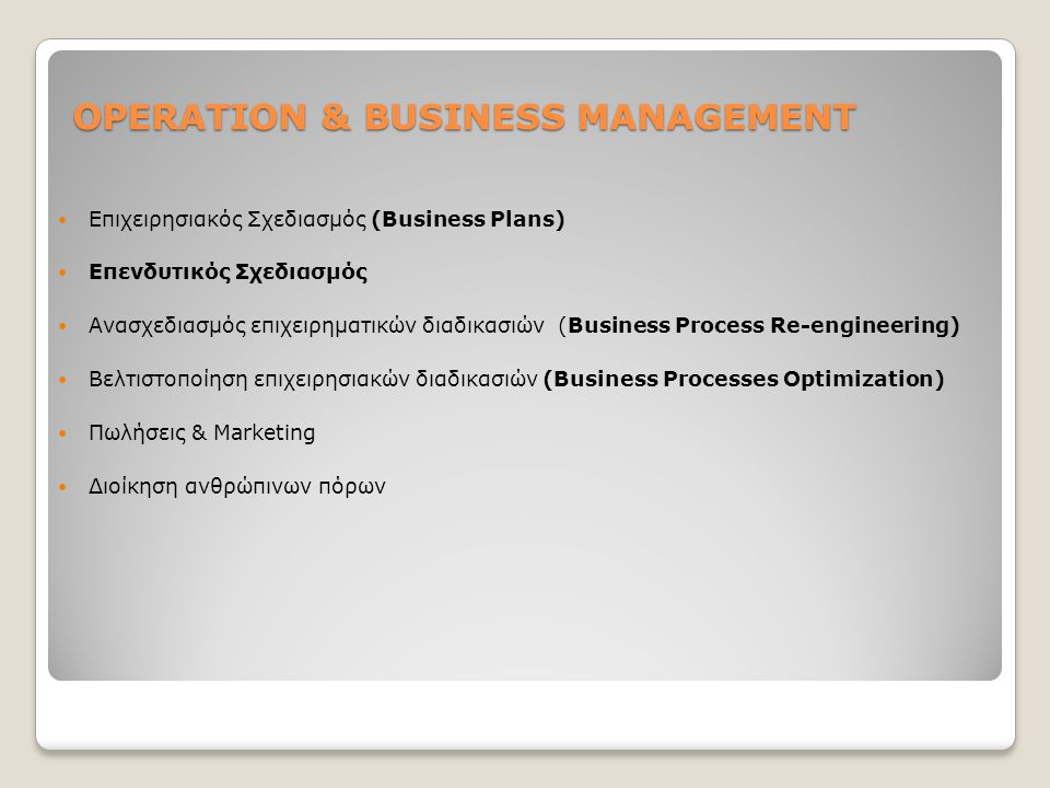 OPERATION & BUSINESS MANAGEMENT