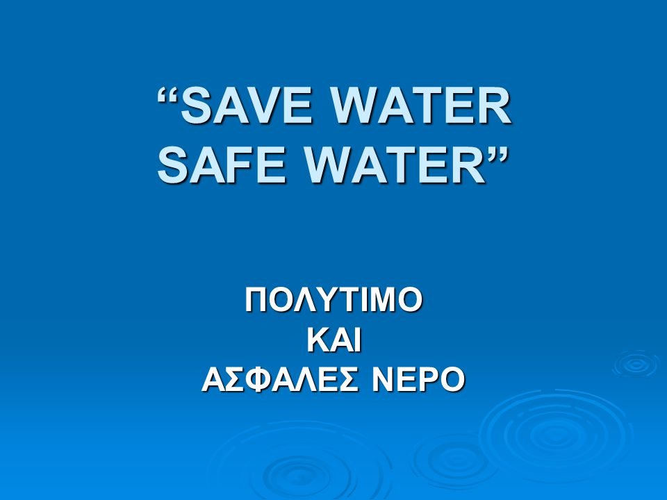 SAVE WATER SAFE WATER