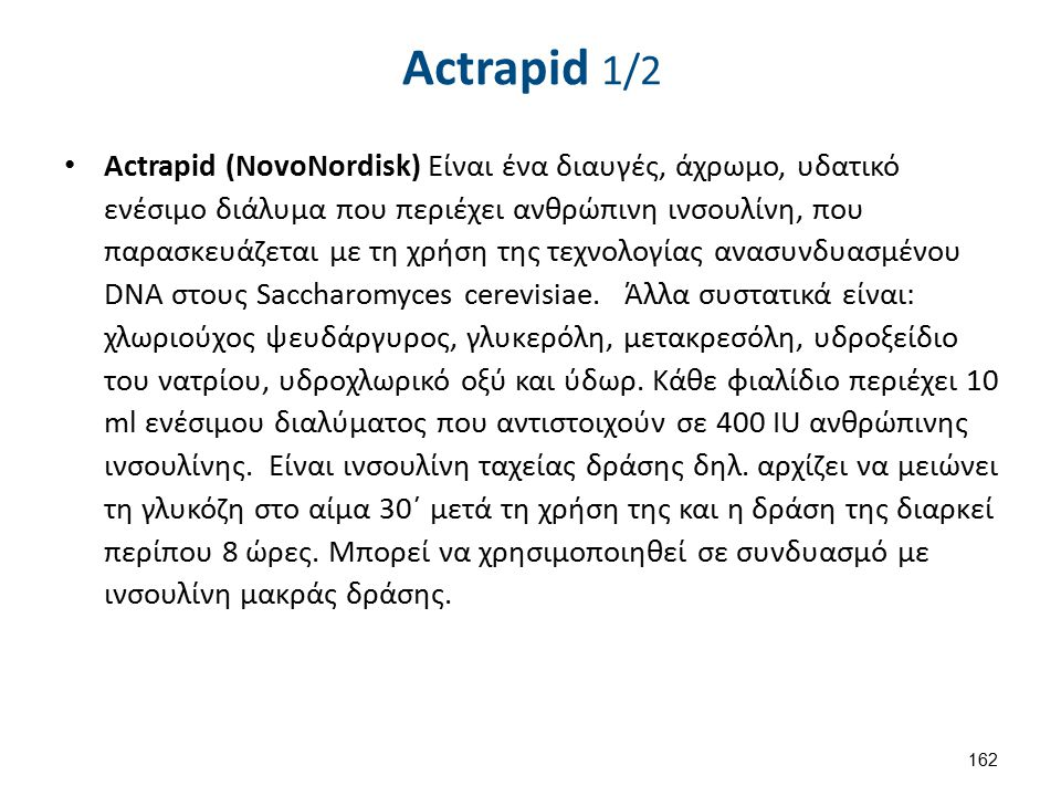 Actrapid 2/2