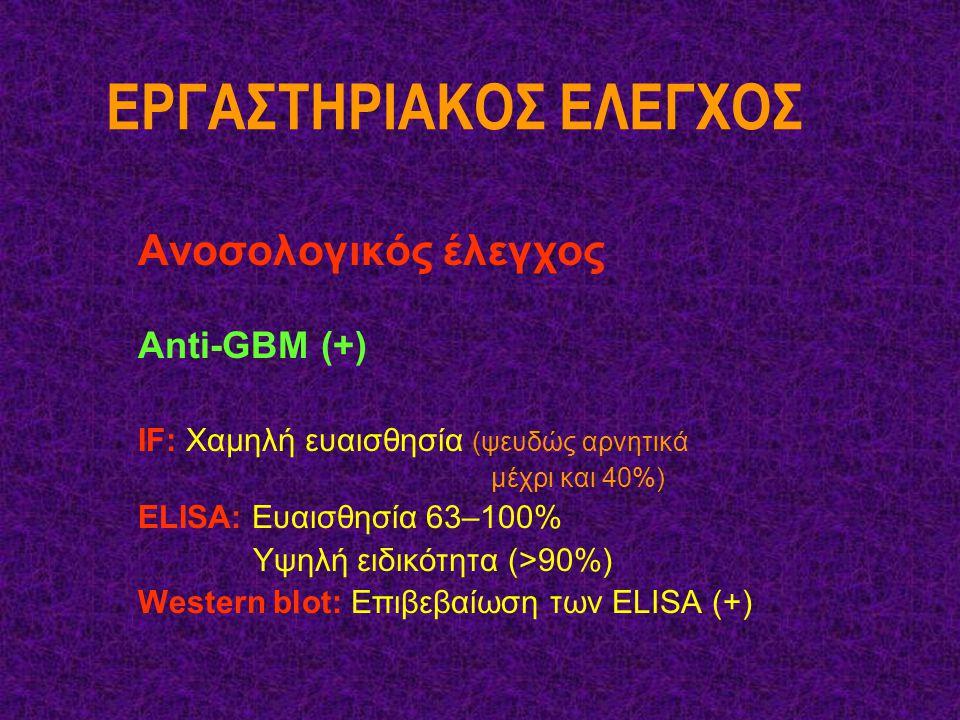 ΕΡΓΑΣΤΗΡΙΑΚΟΣ ΕΛΕΓΧΟΣ