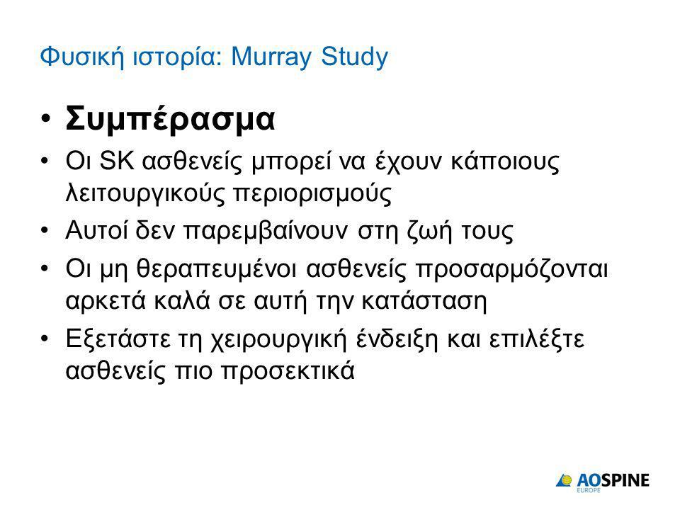 Φυσική ιστορία: Murray Study