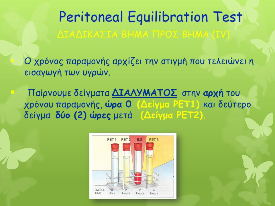 Peritoneal Equilibration Test