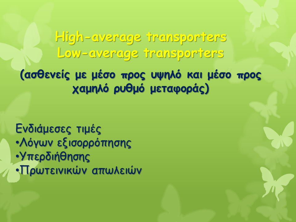 High-average transporters Low-average transporters