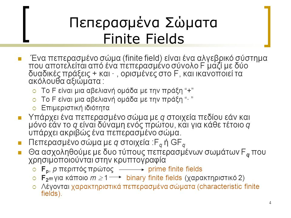 Πεπερασμένα Σώματα Finite Fields