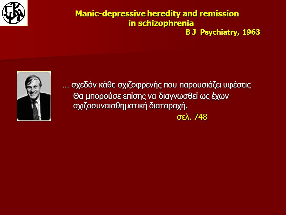 Manic-depressive heredity and remission. in schizophrenia