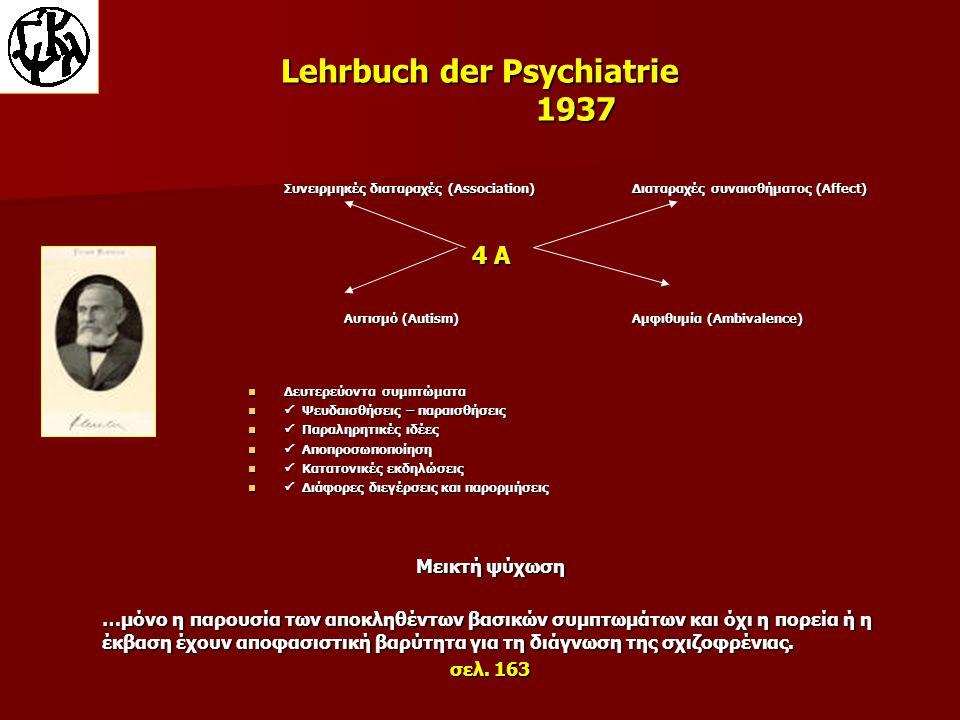 Lehrbuch der Psychiatrie 1937