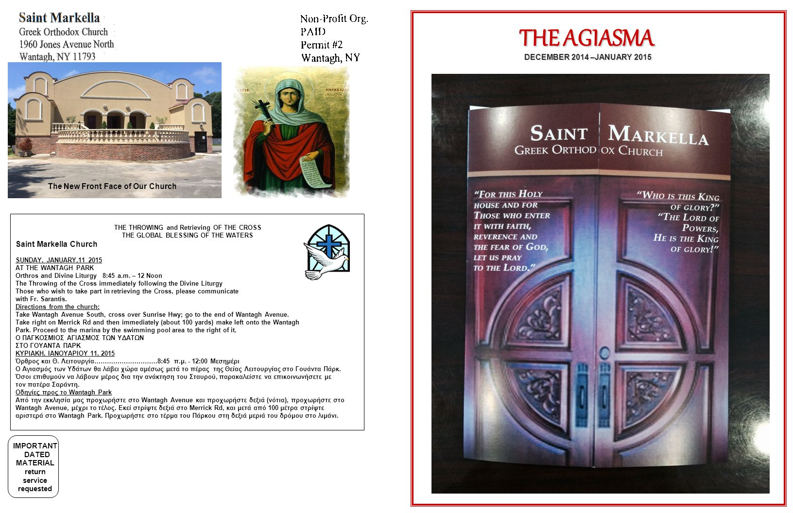 THE AGIASMA DECEMBER 2014 –JANUARY 2015