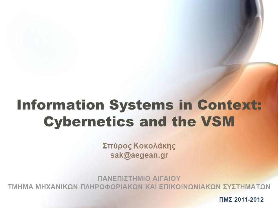 Information Systems in Context: Cybernetics and the VSM