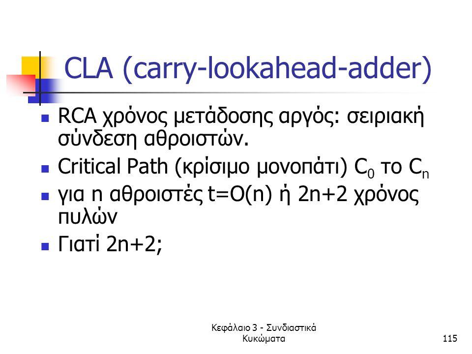 CLA (carry-lookahead-adder)
