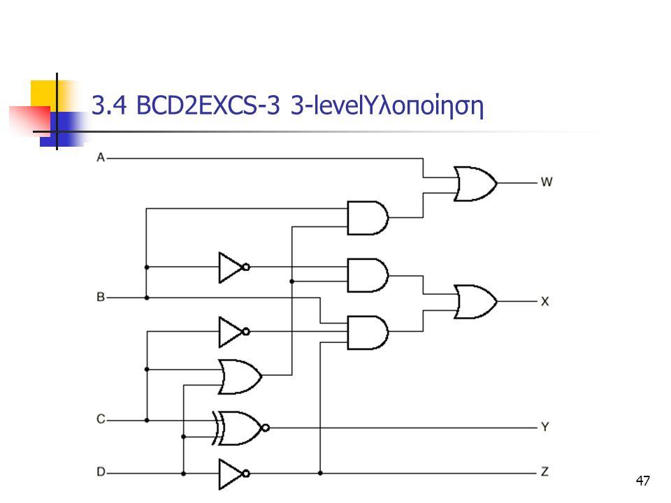 3.4 ΒCD2EXCS-3 3-levelΥλοποίηση