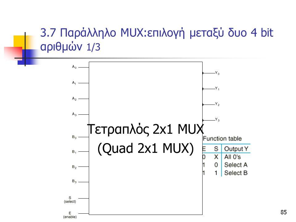 3.7 Παράλληλο ΜUX:επιλογή μεταξύ δυο 4 bit αριθμών 1/3