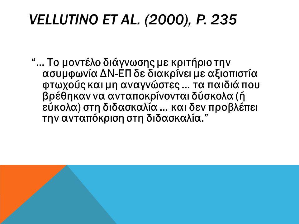 Vellutino et al. (2000), p. 235