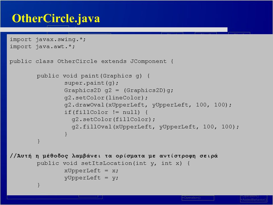 OtherCircle.java import javax.swing.*; import java.awt.*;