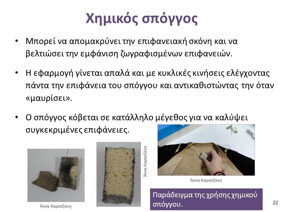 Ηλεκτρική απορροφητική συσκευή(1 από 2)
