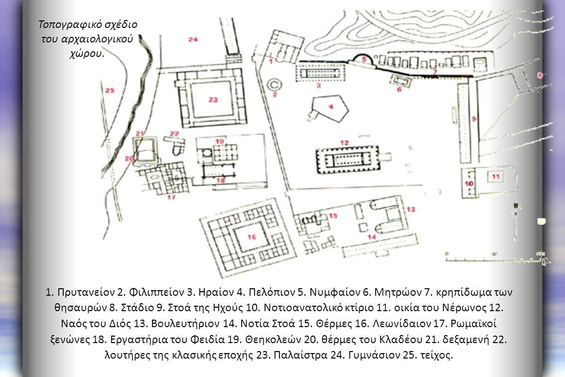 Τοπογραφικό σχέδιο του αρχαιολογικού χώρου.