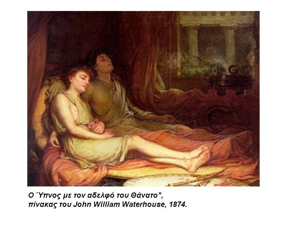Ο Ύπνος με τον αδελφό του Θάνατο , πίνακας του John William Waterhouse, 1874.