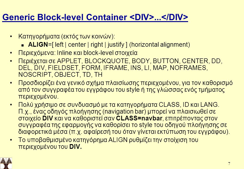 Generic Block-level Container <DIV>...</DIV>