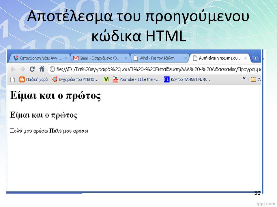 Δραστηριότητα Apache web Server