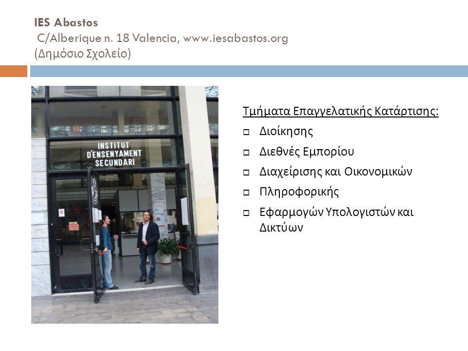 IES Abastos C/Alberique n. 18 Valencia, www.iesabastos.org. (Δημόσιο Σχολείο) Τμήματα Επαγγελατικής Κατάρτισης: