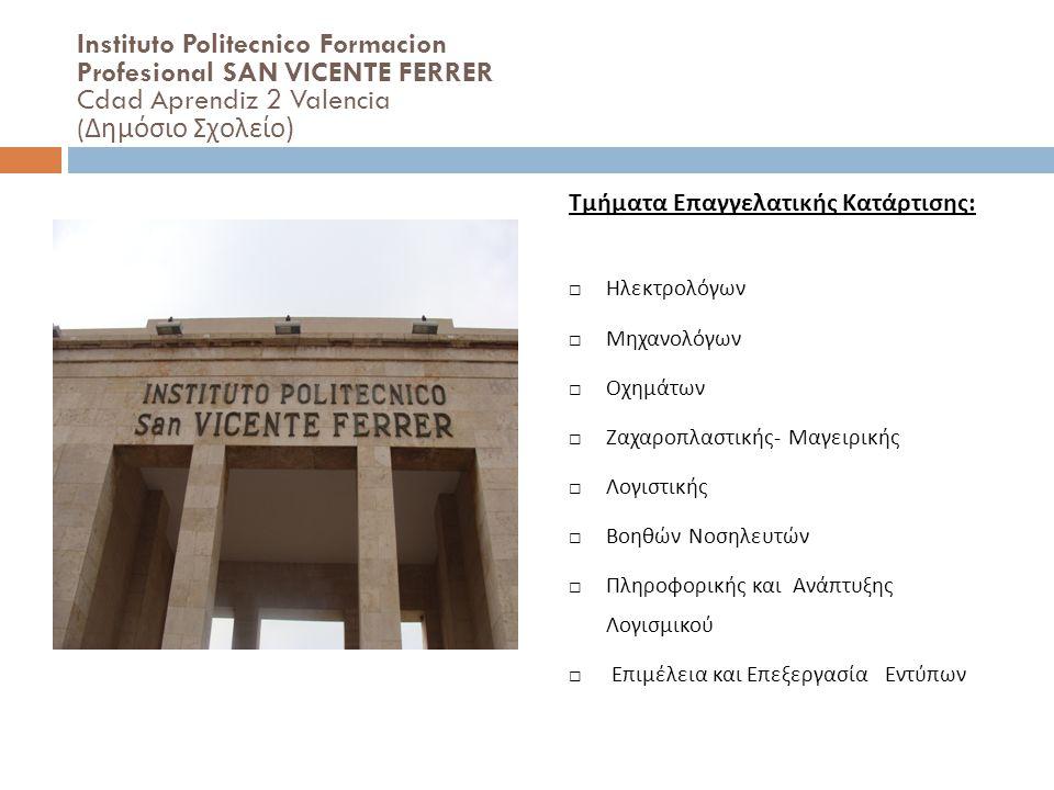 Instituto Politecnico Formacion Profesional SAN VICENTE FERRER