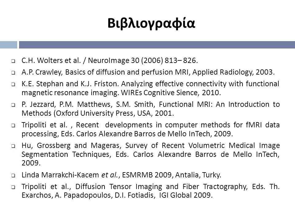 Βιβλιογραφία C.H. Wolters et al. / NeuroImage 30 (2006) 813– 826.