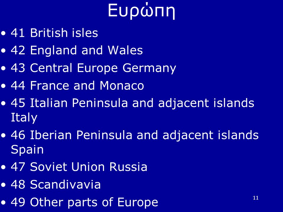 Ευρώπη 41 British isles 42 England and Wales 43 Central Europe Germany