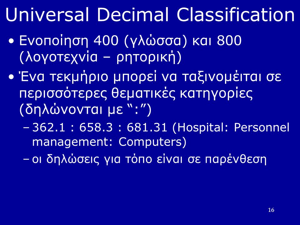 Universal Decimal Classification