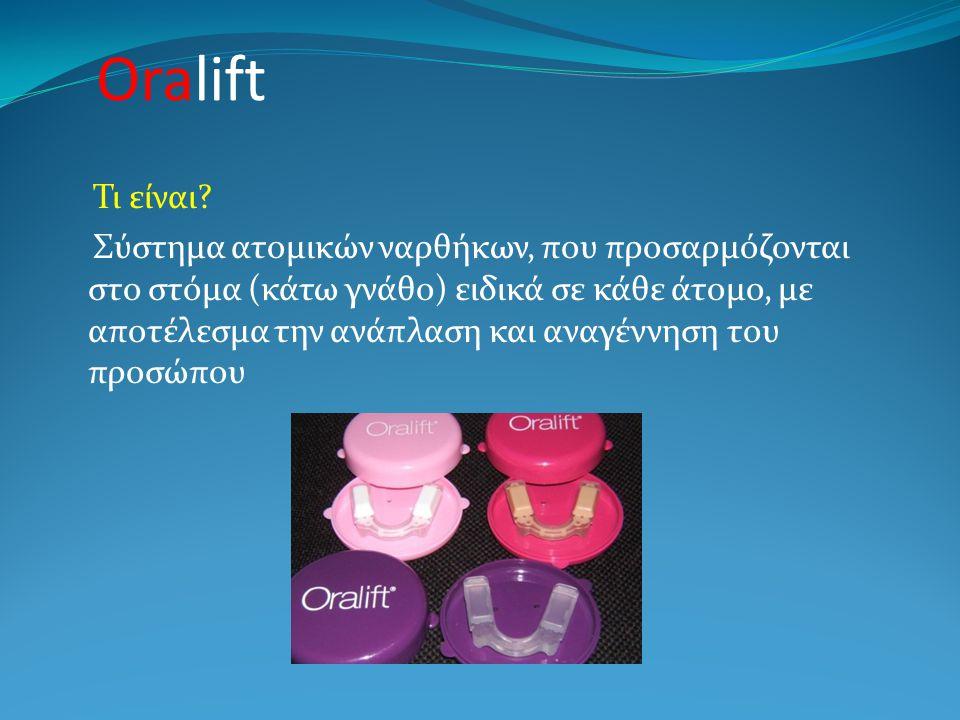 Oralift