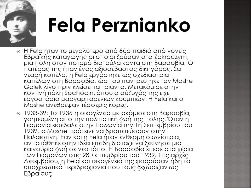 Fela Perznianko