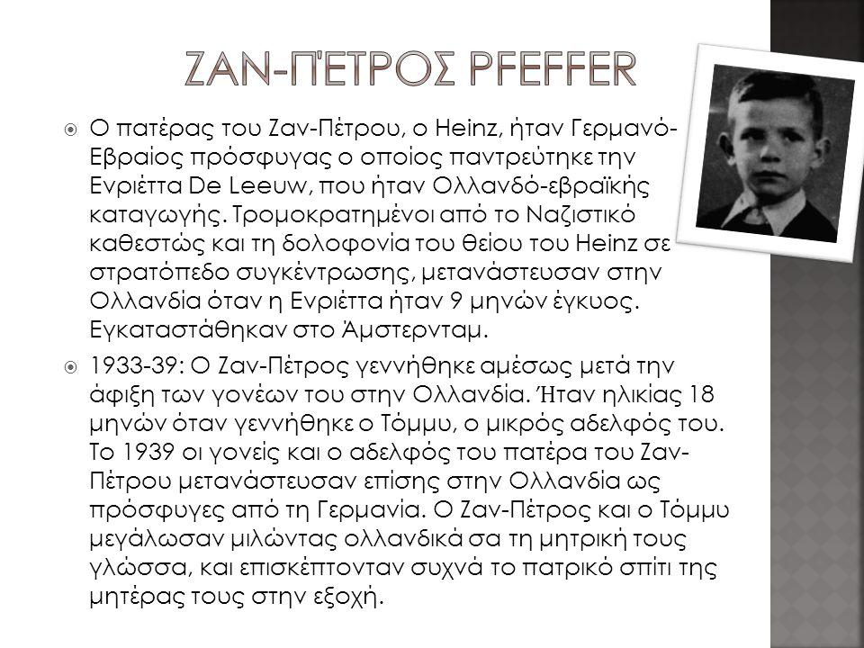 Ζαν-Πέτρος Pfeffer