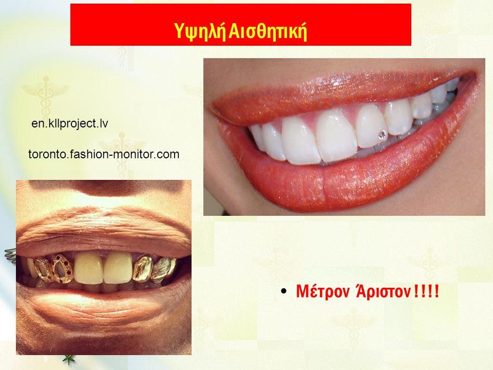 Υψηλή Αισθητική Μέτρον Άριστον !!!! en.kllproject.lv