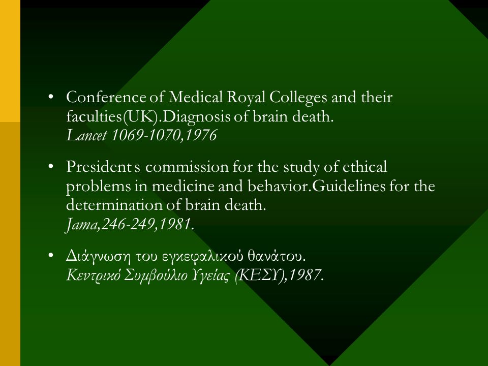 Conference of Medical Royal Colleges and their faculties(UK)