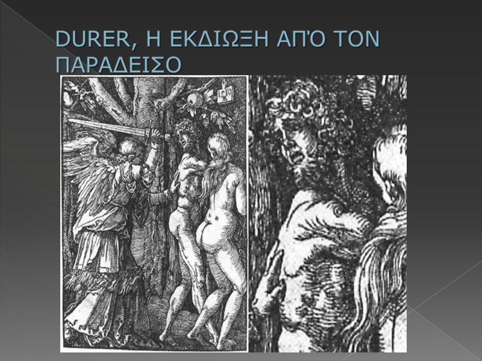 DURER, Η ΕΚΔΙΩΞΗ ΑΠΌ ΤΟΝ ΠΑΡΑΔΕΙΣΟ