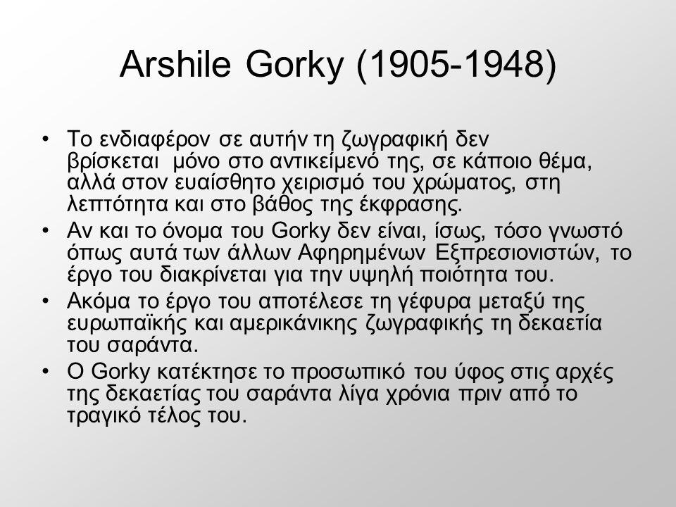 Arshile Gorky (1905-1948)