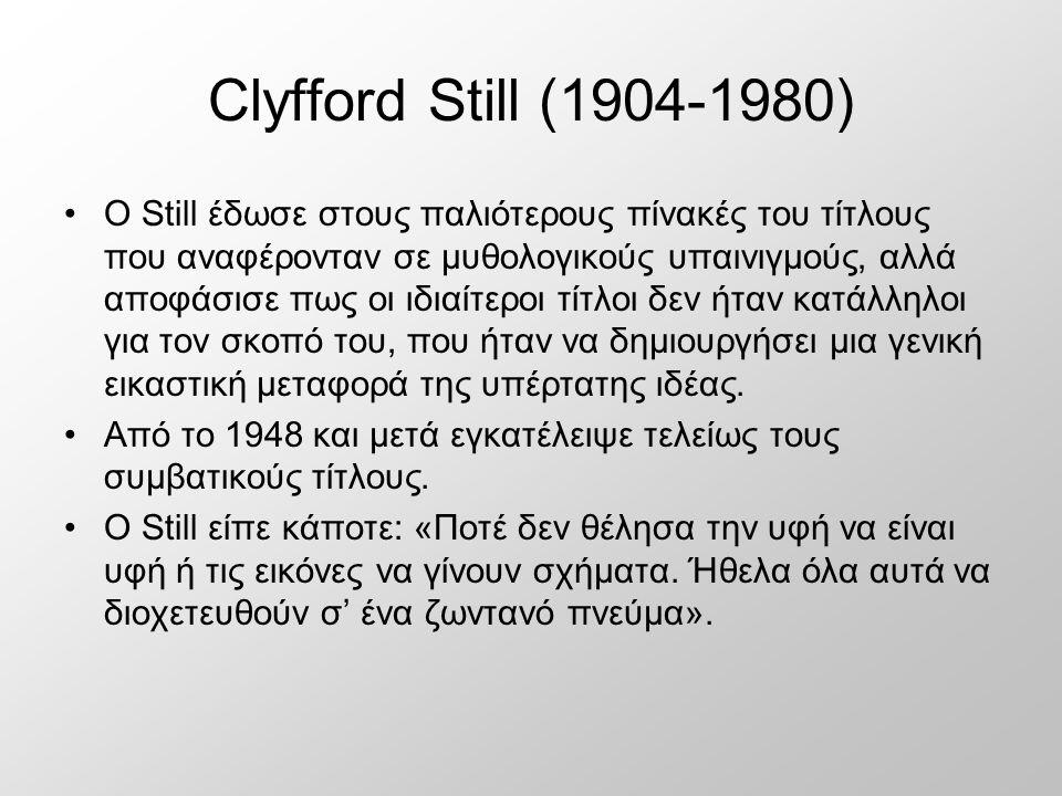 Clyfford Still (1904-1980)
