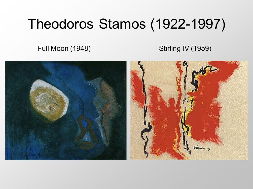Theodoros Stamos (1922-1997) Full Moon (1948) Stirling IV (1959)